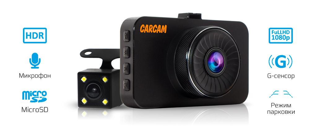 CARCAM F3 - автомобильный Full HD видеорегистратор