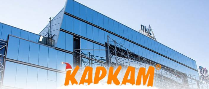 Купить combo напрямую с завода в ульяновск заказать виртуальные очки для бпла в абакан