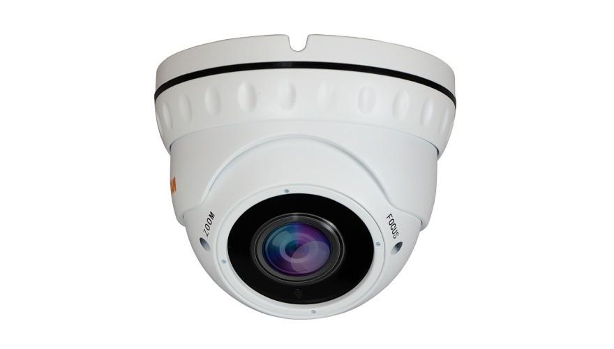 КАРКАМ CAM-4890VPSD IP-камера 4 MP 2688х1520p ИК-подсветка 30 метров, слот Micro SD