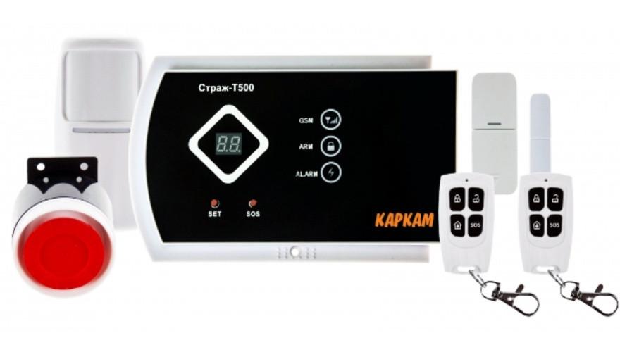 КАРКАМ Т-500 Охранная GSM сигнализация с высокой надежностью и мощным функционалом