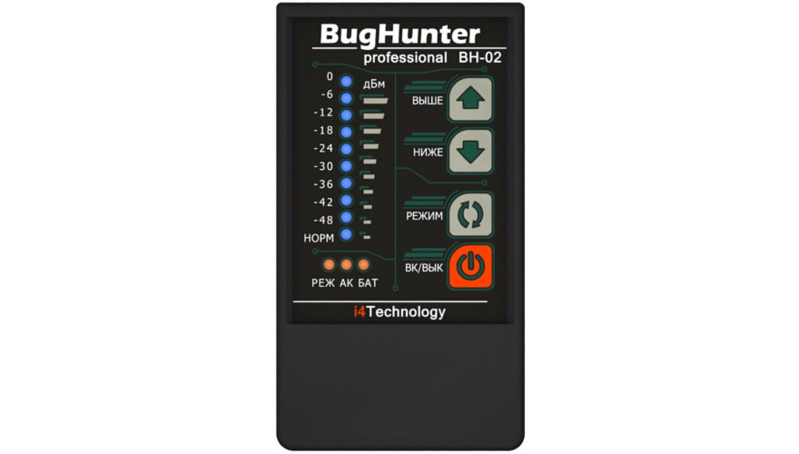 BugHunter Professional BH-02