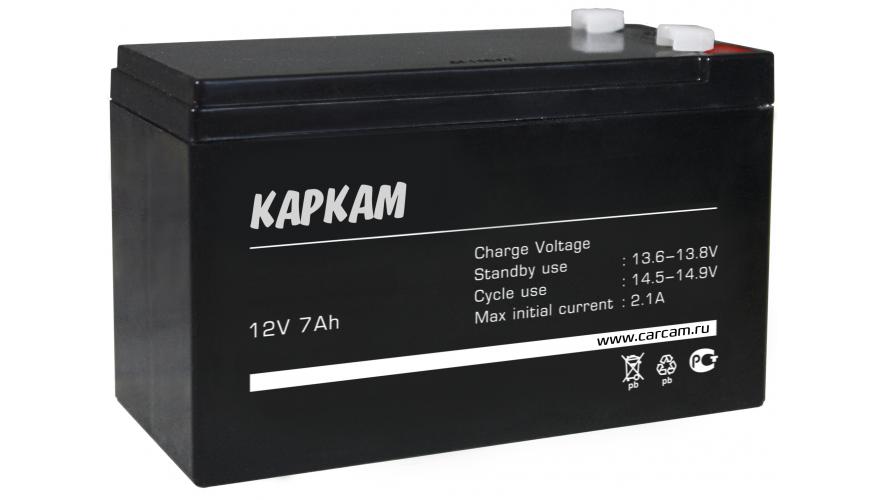 КАРКАМ Аккумулятор 12В, 7 А/ч Высокоэффективный аккумулятор для систем видеонаблюдения