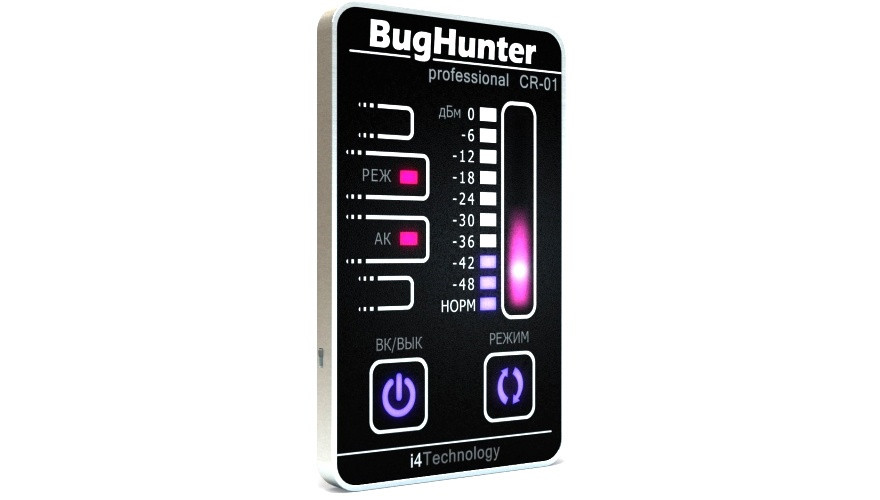 Детектор жучков BugHunter Professional CR-01